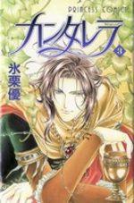 Cantarella 3 Manga