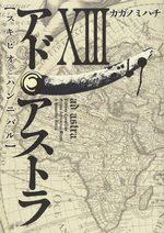 Ad Astra 13 Manga