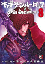 Capitaine Albator : Dimension voyage 8 Manga
