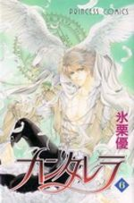 Cantarella 6 Manga