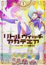 Little Witch Academia (SATO Keisuke) 1 Manga