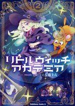 Little Witch Academia (SATO Keisuke) 2 Manga