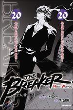 The Breaker - New Waves 20
