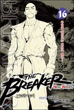 The Breaker - New Waves 16