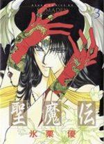 Seimaden 3 Manga