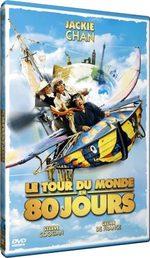 Le Tour du monde en 80 jours 0 Film