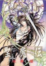 Seimaden 8 Manga