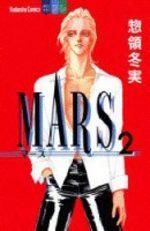 Mars 2 Manga