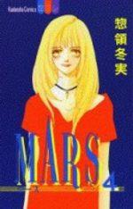 Mars 4 Manga
