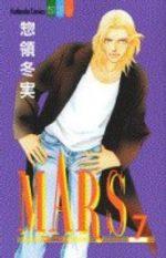 Mars 7 Manga