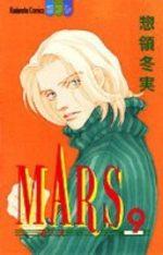Mars 9 Manga