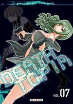 Deathtopia 7
