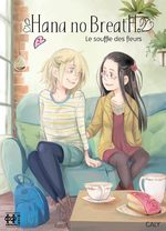 Hana no breath 2 Global manga