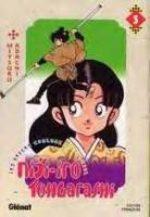Niji-iro Tohgarashi 3 Manga