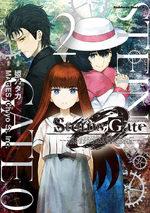 STEINS;GATE 0 # 2