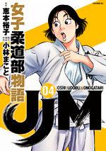 JJM - Joshi Judoubu Monogatari # 4