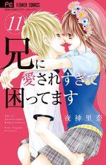 Too Close to Me ! 11 Manga