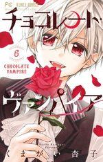 Chocolate Vampire 6