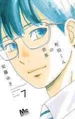 Machida-kun no Sekai 7 Manga