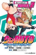 Boruto - Naruto next generations 2 Light novel