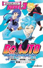 Boruto - Naruto next generations 3 Light novel