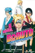 Boruto - Naruto next generations 5 Light novel