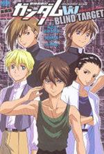 Mobile Suit Gundam Wing - Blind Target 1 Manga