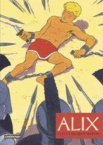 ALIX - l'art de Jacques Martin 1 Livre illustré