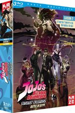JoJo's Bizarre Adventure: Stardust Crusaders - Egypt Arc 2