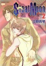 Steal Moon 2 Manga
