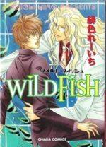 Wild Fish 1 Manga