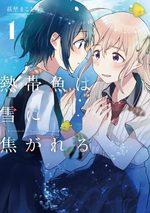 Nettaigyo wa Yuki ni Kogareru 1 Manga
