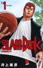 Slam Dunk # 1