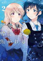 Nettaigyo wa Yuki ni Kogareru 2 Manga