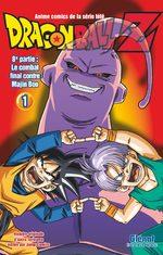 Dragon Ball Z - 8ème partie : Le combat final contre Majin Boo 1 Anime comics
