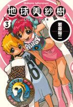 Le monde de Misaki 3