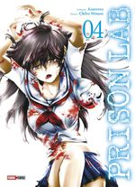 Prison Lab 4 Manga