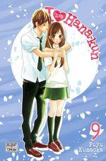I love Hana-kun 9