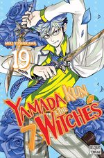 Yamada kun & The 7 Witches # 19
