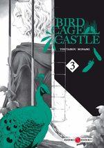Birdcage Castle 3 Manga