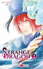 Strange Dragon 2 Manga