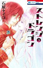 Strange Dragon 3 Manga