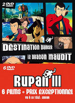 Edgar de la Cambriole - Rupan III - Pack 6 Films 1 Produit spécial anime