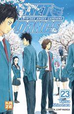 Sket Dance 23