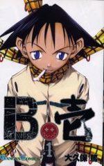 B.Ichi 1 Manga