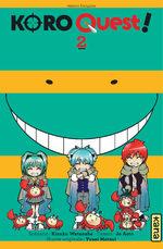 Koro Quest T.2 Manga
