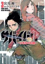 Survivant - L'histoire du jeune S 3 Manga