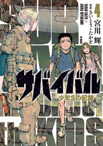 Survivant - L'histoire du jeune S 4 Manga