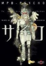 MPD Psycho 7 Manga