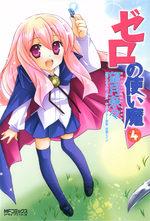 Zero no Tsukaima 4 Manga